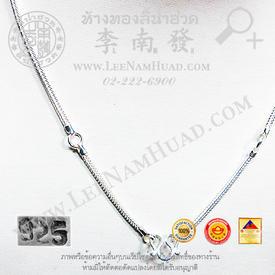https://v1.igetweb.com/www/leenumhuad/catalog/e_944959.jpg