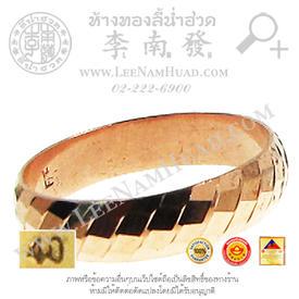 https://v1.igetweb.com/www/leenumhuad/catalog/p_1064932.jpg