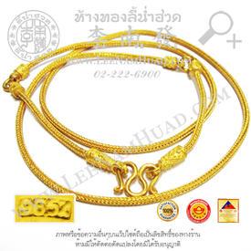 https://v1.igetweb.com/www/leenumhuad/catalog/p_1575386.jpg