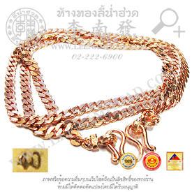 https://v1.igetweb.com/www/leenumhuad/catalog/p_1241598.jpg