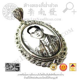 https://v1.igetweb.com/www/leenumhuad/catalog/e_1396012.jpg