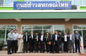 เยี่ยมชม ศูนย์ข้าวสหกรณ์ไทย