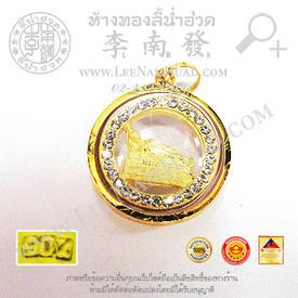 https://v1.igetweb.com/www/leenumhuad/catalog/e_1069111.jpg