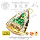 พระแก้วมรกตขนาดใหญ่ No.8(ขนาด18มิล) ทอง 90%