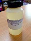ARMOSOFT L (หัวน้ำยาปรับผ้านุ่ม 50%)