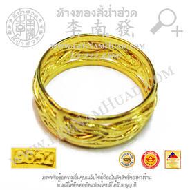 https://v1.igetweb.com/www/leenumhuad/catalog/e_1286445.jpg