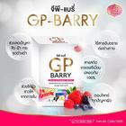 กลูต้าพิ้งค์ แบรี่ จีพี แบรี่ LS Celeb GP-Barry