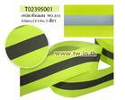 เทปสะท้อนแสงNO.395 50mm.(110m.)เขียว