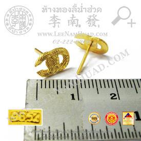 http://www.igetweb.com/www/leenumhuad/catalog/e_1486800.jpg