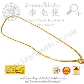 https://v1.igetweb.com/www/leenumhuad/catalog/e_1102113.jpg