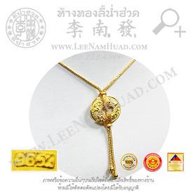 https://v1.igetweb.com/www/leenumhuad/catalog/e_1112346.jpg