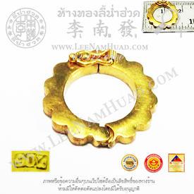 https://v1.igetweb.com/www/leenumhuad/catalog/p_1272243.jpg