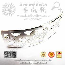 https://v1.igetweb.com/www/leenumhuad/catalog/p_1031849.jpg