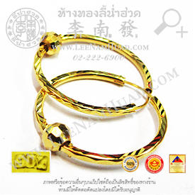 https://v1.igetweb.com/www/leenumhuad/catalog/p_1456057.jpg