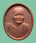 เหรียญพระราชทานเพลิงศพ หลวงปู่แหวน สุจิณฺโณ จ.เชียงใหม่ ปี๓๐