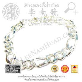https://v1.igetweb.com/www/leenumhuad/catalog/e_1086770.jpg