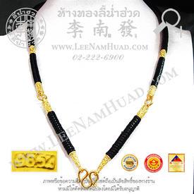 https://v1.igetweb.com/www/leenumhuad/catalog/e_1101718.jpg
