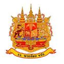 🔊🔊ประกาศโรงเรียนนายร้อยพระจุลจอมเกล้า รับสมัครบุคคลพลเรือนเพื่อสอบคัดเลือกเข้าเป็นนักเรียนเตรียมทหารในส่วนของกองทัพบก ประจำปีการศึกษา 2564 (การสอบคัดเลือกแบบเฉพาะกลุ่ม)