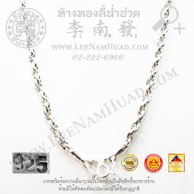 https://v1.igetweb.com/www/leenumhuad/catalog/e_1019324.jpg