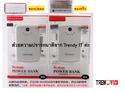 วิธีการดูว่า YooBao Power Bank ของปลอมหรือป่าวอย่างคร่าวๆ by Trendy IT