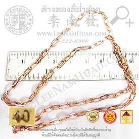 http://v1.igetweb.com/www/leenumhuad/catalog/e_1105731.jpg