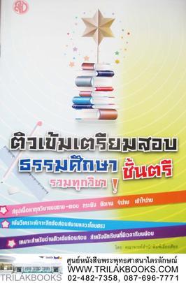 http://v1.igetweb.com/www/triluk/catalog/p_770645.jpg