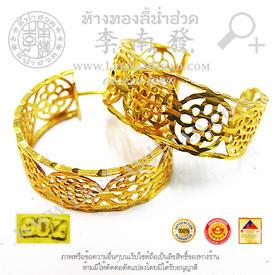 http://v1.igetweb.com/www/leenumhuad/catalog/e_1001549.jpg