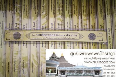 http://v1.igetweb.com/www/triluk/catalog/e_973266.jpg