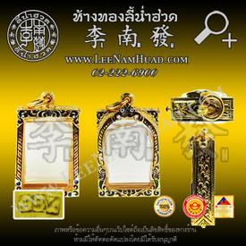 https://v1.igetweb.com/www/leenumhuad/catalog/p_1212633.jpg