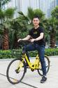 ofo พร้อมเปิดให้บริการจักรยาน 6,000 คัน ในประเทศไทย ภายในเดือนกันยายนนี้