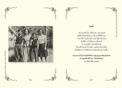 http://www.igetweb.com/www/triluk/catalog/e_1390565.jpg