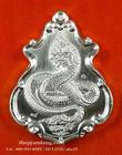 เหรียญ เจ้าปู่ศรีสุทโธ(1) ป่าคำชะโนด บ้านดุง อุดรธานี พิมพ์ ปาดตาล เนื้อเงิน ปี 2560