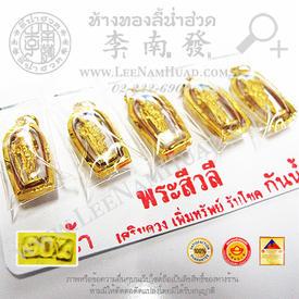 https://v1.igetweb.com/www/leenumhuad/catalog/p_1453730.jpg