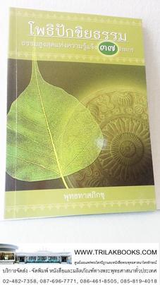 http://www.igetweb.com/www/triluk/catalog/p_958565.jpg