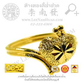 https://v1.igetweb.com/www/leenumhuad/catalog/p_1035200.jpg