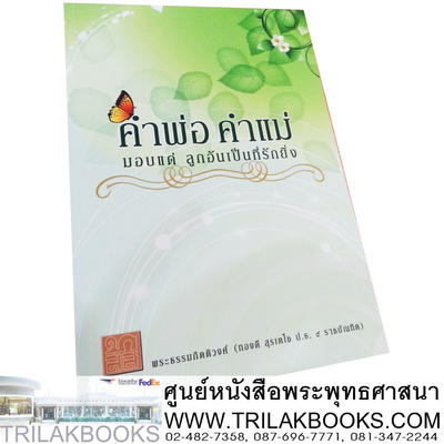 http://www.igetweb.com/www/triluk/catalog/p_867958.jpg