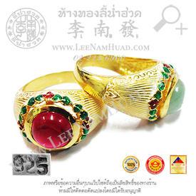 https://v1.igetweb.com/www/leenumhuad/catalog/p_1556493.jpg