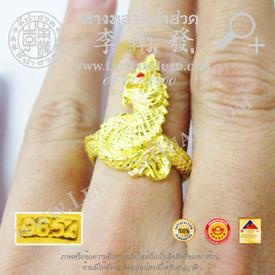 https://v1.igetweb.com/www/leenumhuad/catalog/e_1454700.jpg