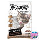 ทรายแมว pettosan กลิ่นกาแฟ