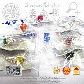 http://www.igetweb.com/www/leenumhuad/catalog/e_934426.jpg