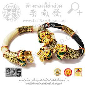 https://v1.igetweb.com/www/leenumhuad/catalog/e_1375657.jpg