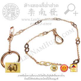 https://v1.igetweb.com/www/leenumhuad/catalog/p_1286032.jpg