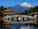 คุนหมิง ต้าหลี่ ลี่เจียง ภูเขาหิมะมังกรหยก (กระเช้าใหญ่)   5 วัน 4 คืน   เดินทาง  20 - 24  ส.ค. 57 เพียง 21,900 บาท  และ 5 - 9 / 19 - 23  ก.ย.   57   ท่านละ   22,900  บาท