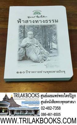 https://v1.igetweb.com/www/triluk/catalog/p_1771768.jpg