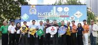 มิตซูบิชิ มอเตอร์สฯ ตอบรับไลฟ์สไตล์ผู้ชื่นชอบการปั่นจักรยาน