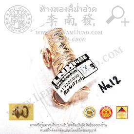 https://v1.igetweb.com/www/leenumhuad/catalog/e_1116491.jpg
