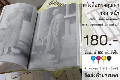 http://www.igetweb.com/www/triluk/catalog/e_1223674.jpg