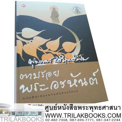 http://v1.igetweb.com/www/triluk/catalog/p_866277.jpg