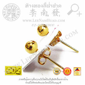 https://v1.igetweb.com/www/leenumhuad/catalog/e_1004228.jpg