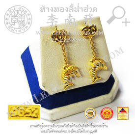 https://v1.igetweb.com/www/leenumhuad/catalog/e_1547649.jpg